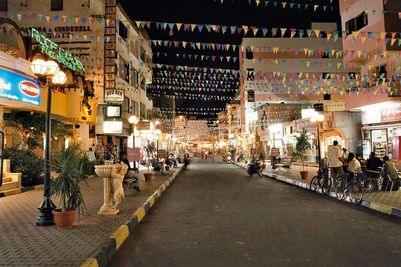 السقالة في الغردقة مصر