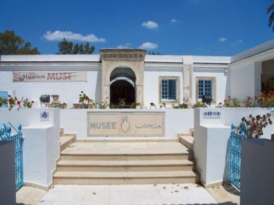 المتحف الأثري في الرباط