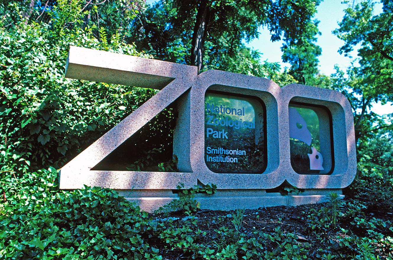 حديقة الحيوان الوطنية