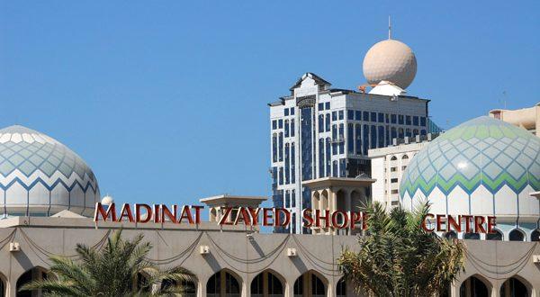 مركز مدينة زايد للتسوق