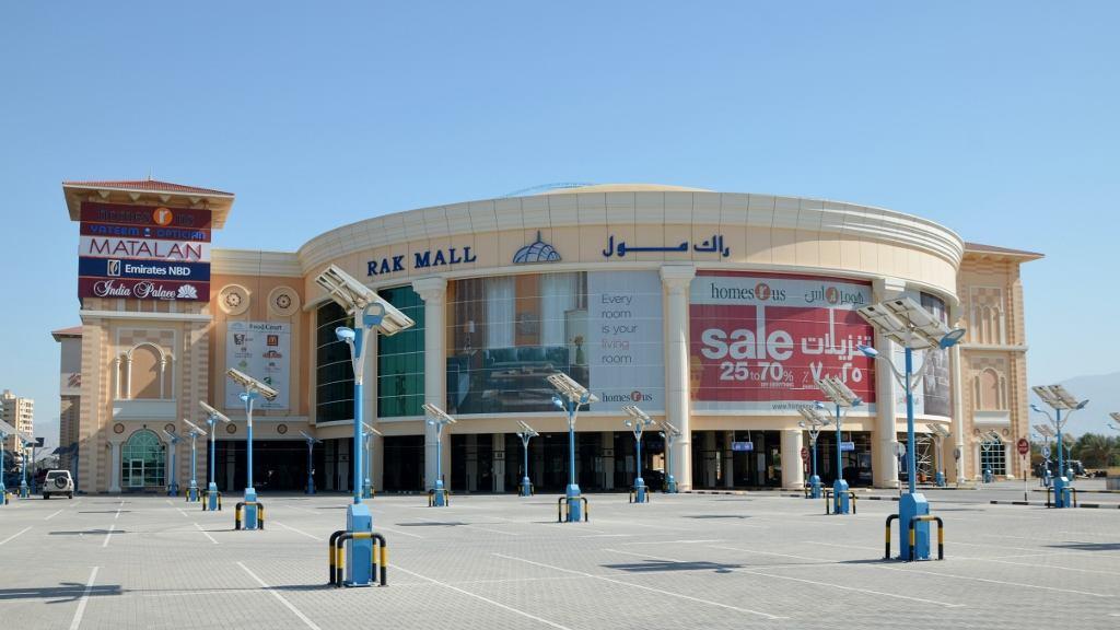 راك مول احدى اهم الاماكن السياحية في راس الخيمة الامارات