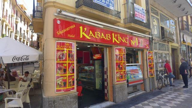 مطاعم حلال في غرناطه اسبانيا