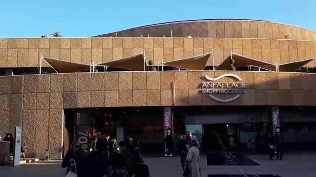 مركز التسوق أنفا بلس ، يعتبر من اهم مراكز التسوق في الدار البيضاء