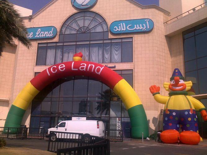 آيس لاند في جدة
