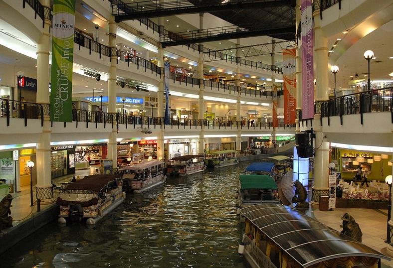 سوق ماينز وندر لاند سيلانجور