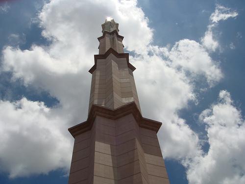 مئذنة مسجد بوترا جايا
