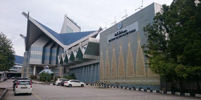 متحف السلطان شاه علام