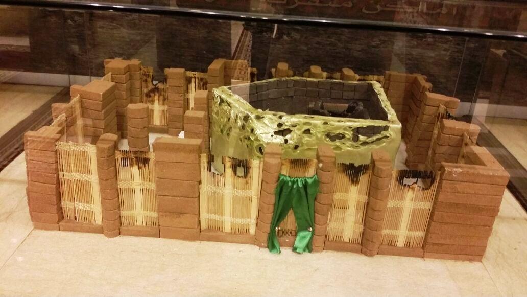 متحف دار المدينة