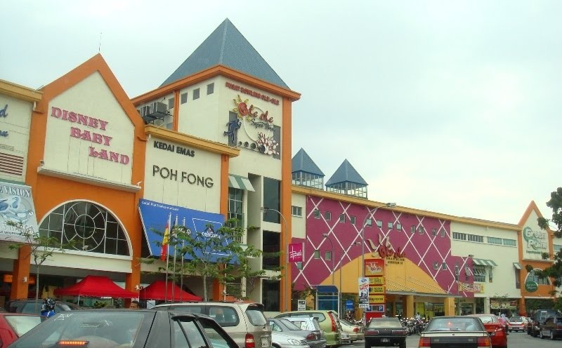 مركز تسوق أول أول سيلانجور