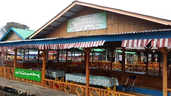 مطاعم بحيرة الليدو