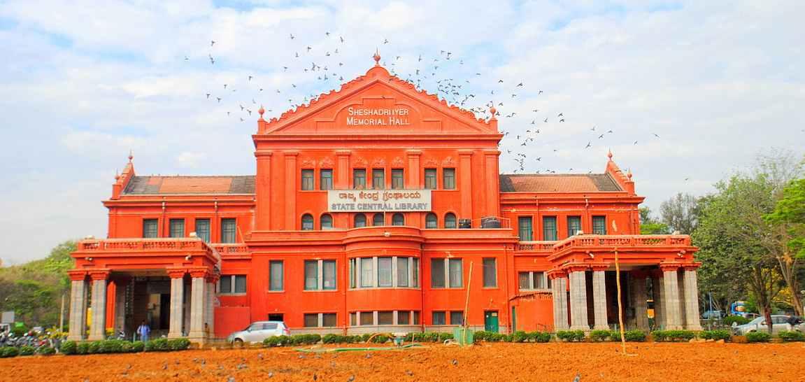 حديقة كوبون في بنجلور من افضل اماكن السياحة في بنجلور الهند - مكتبة آير التذكارية