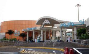 تعرف في المقال على افضل الانشطة السياحية في فقيه اكواريوم جدة ، بالإضافة الى افضل فنادق جدة القريبة منه