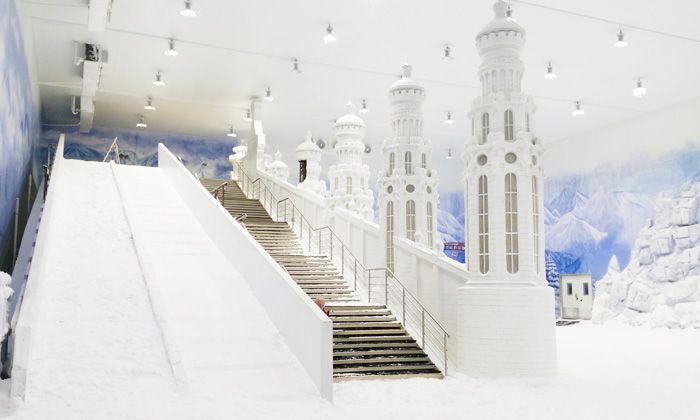مدينة الثلج بنجلور