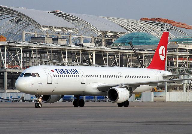تذاكر السفر الى تركيا