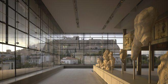 متحف الأكروبوليس