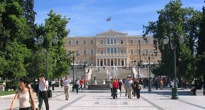 ميدان سينتاجما في اثينا اليونان