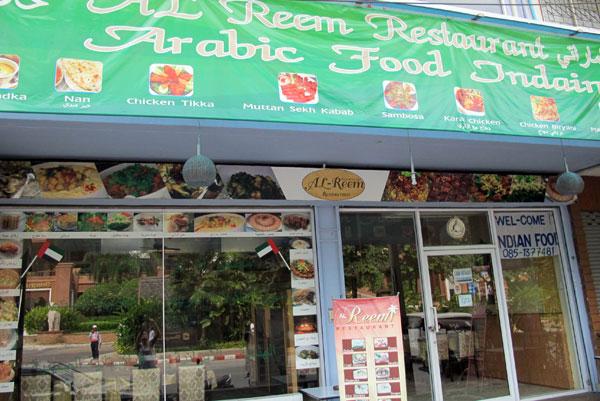 مطاعم عربية في شنغماي
