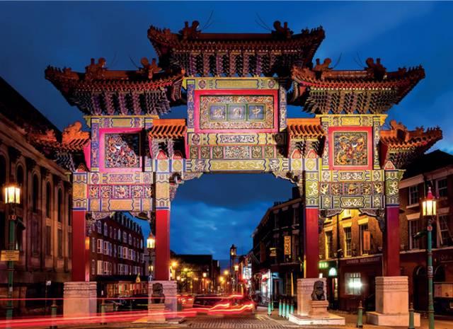 الحي الصيني في مدينة مانشستر