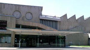 متحف الآلات الموسيقية في برلين المانيا