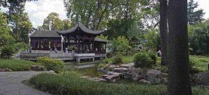 حديقة بيتمان بارك فرانكفورت المانيا
