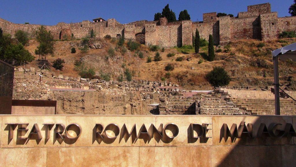 المسرح الروماني في اسبانيا ملقا