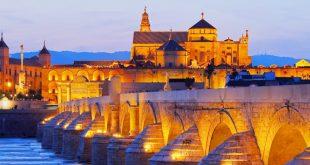 الاماكن السياحية في اسبانيا