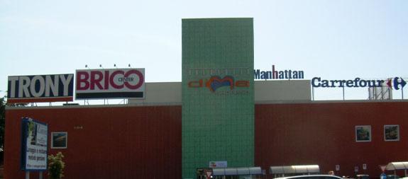 مركز التسوق ديما من اشهر اماكن التسوق في روما
