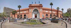 تعرف في المقال على افضل الانشطة السياحية عند زيارة المتحف المصري في القاهرة ، بالإضافة الى افضل فنادق القاهرة القريبة منه