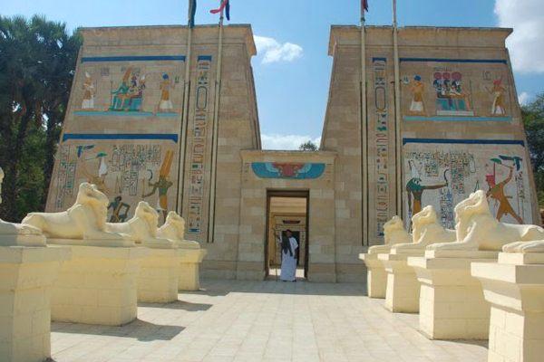 القرية الفرعونية بالقاهرة