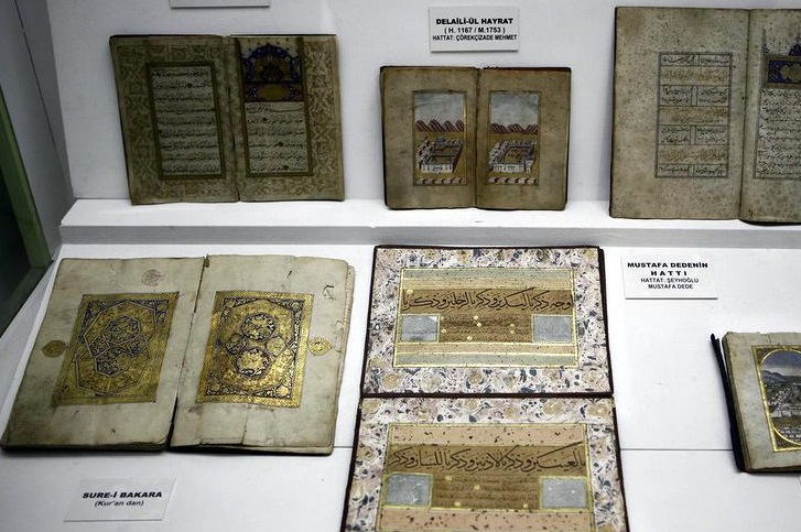 متحف الفنون التركية والإسلامية