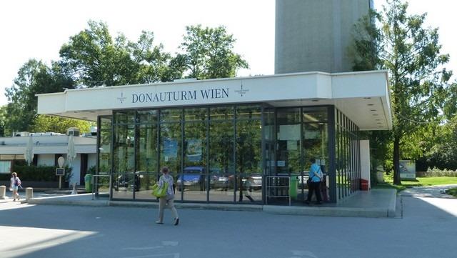 برج الدانوب من افضل اماكن السياحة في النمسا فيينا