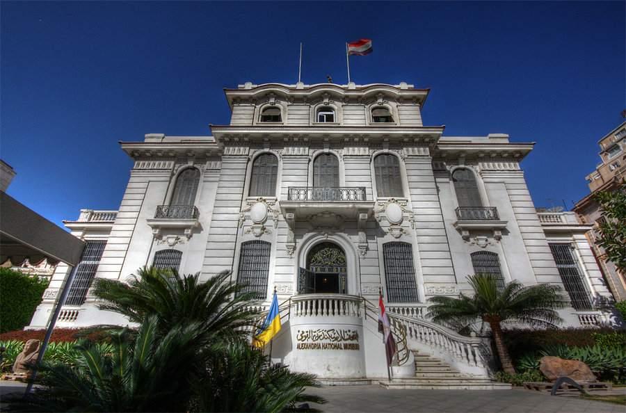 متحف مدينة الاسكندرية القومي هو احد ابرز اماكن السياحة في الاسكندرية