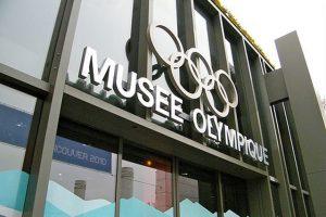 المتحف الاولمبي في لوزان ، يعتبر من اشهر الاماكن السياحية في مدينة لوزان سويسرا