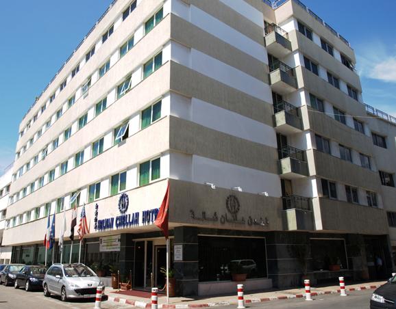 فنادق الرباط المغرب