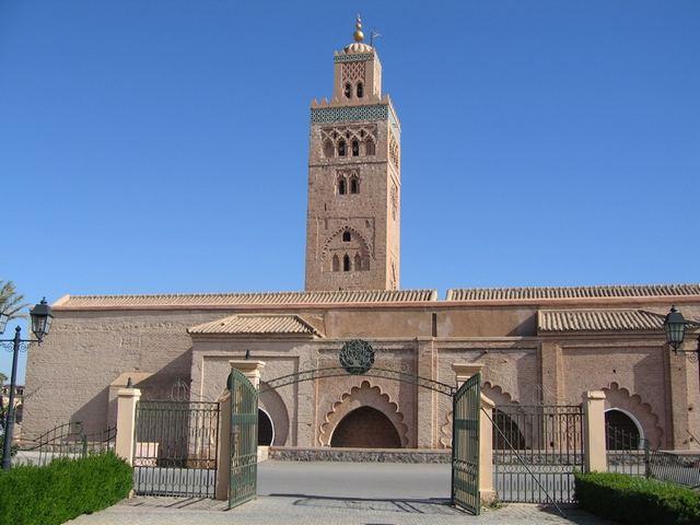 السياحة في مدينة مراكش
