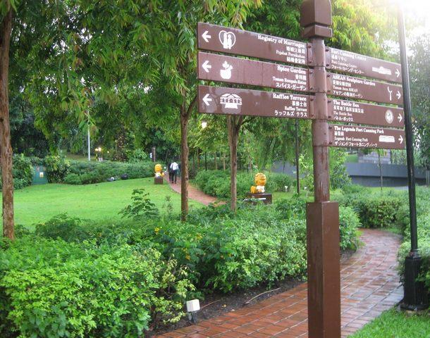 منتزه فورت كانينغ سنغافورة