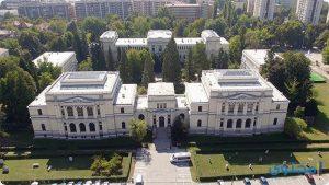المتحف الوطني للبوسنة والهرسك في سراييفو
