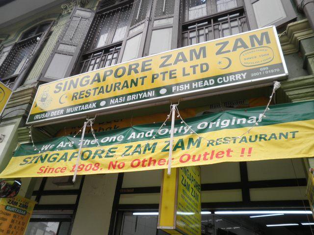 مطاعم في سنغافورة حلال