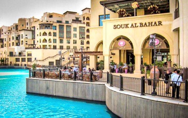 سوق البحار من اجمل اماكن السياحة القريبة من برج دبي