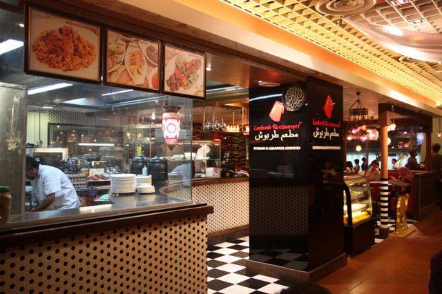 مطاعم عربية في سنغافورة