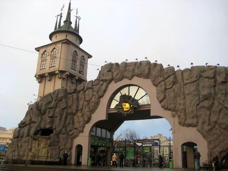 حديقة حيوان موسكو من افضل اماكن السياحة في موسكو