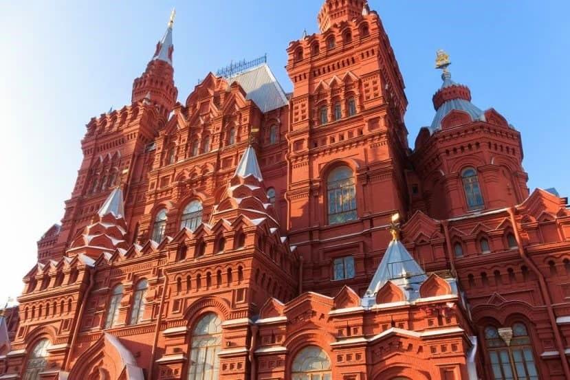 الميدان الاحمر موسكو