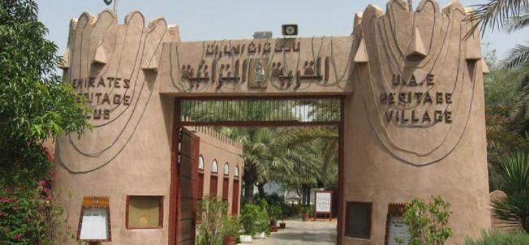 القرية التراثية في ابوظبي ، احدى اهم معالم ابوظبي التاريخية