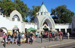 تعرف في المقال على أفضل الانشطة السياحية في حديقة حيوانات بودابست ، بالإضافة الى افضل فنادق بودابست القريبة منها