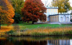 منتزه هاجا ستوكهولم في السويد