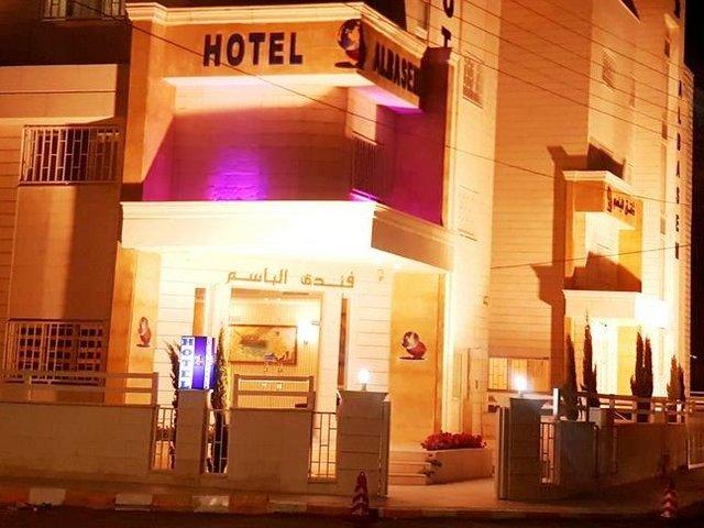فنادق في الجبيهة رائعة وبأسعار مُنافسة