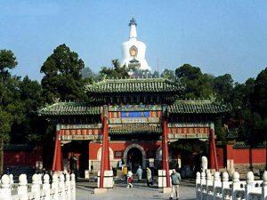 حديقة بيهاي بكين من افضل اماكن سياحية في بكين الصين