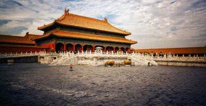 المدينة المحرمة من اجمل اماكن السياحة في الصين بكين