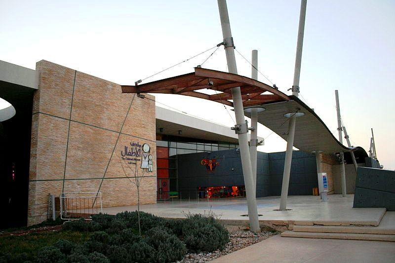 متحف الأطفال في حدائق الملك حسين في عمان