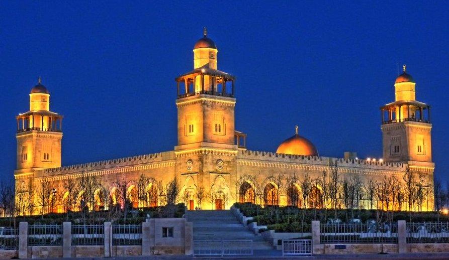 مسجد الحسين بن طلال في حدائق الملك حسين في عمان